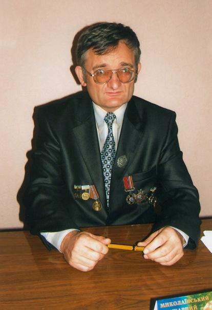 Шитюк Миколай Миколайович