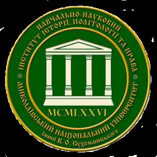 Історичний факультет